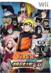 naruto_clash_of_ninja_ex_wii_pack_jp1